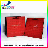 2017 Packaging logotipo personalizado impreso Pelo Bolsas de papel de regalo