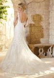 Vestido de boda sin tirantes del vestido de bola del amor de moda del Organza