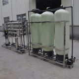 産業使用の水処理装置