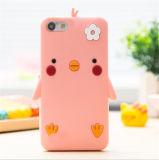 Caja del teléfono móvil de Palmatum del polluelo de las flores para LG G3 (XSDW-023)