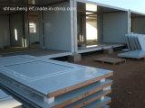 남아프리카에 있는 모듈 House