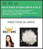 Slaesの熱い装飾的な原料: Piroctone Olamine (OCTO)