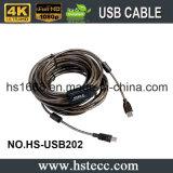 Rallonge USB plaquée par or du noir 65FT pour des Webcam
