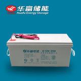 bateria acidificada ao chumbo livre solar de manutenção de armazenamento 12V200ah