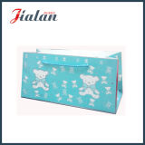 Симпатичный мешок подарка бумаги цвета слоновой кости высокого качества с горячий штемпелевать
