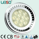 External Driver (LS-S012-G53-ED)를 가진 Dimmable Private Model Recessed Spotlight