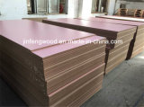 Texture 특별한 Melamine Faced MDF Board 1220*2440mm
