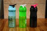 2014 copos plásticos novos do espaço do copo da água do abanador da proteína (SA-042)