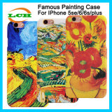 iPhone7のための世界的に有名な油絵の曇らされた堅いパソコンの箱