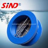 Задерживающий клапан вафли с Ce (ANSI 125/150)