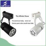 프로젝트를 위한 고품질 85-265V LED 궤도 스포트라이트