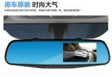 """高いDefinition 1080P 2レンズCamera Infrared NightのVision 4.3 """" tft DIGITAL Car Camera DVR"""