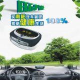 DC12V Ionizer negativer Ionenluft-Reinigungsapparat für Autos