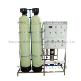 セリウムCertificateとの自動Water Treatment Equipment (300-700LPH)