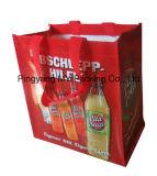 PPによって編まれるスーパーマーケット袋の専門の製造業者