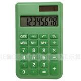 8 cifre si raddoppiano calcolatore Pocket di potere