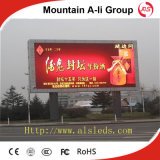 Video Advertizing를 위한 옥외 Full Color P16 LED Display