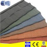 多彩な砂の上塗を施してある金属の屋根瓦の新しい古典的なタイル