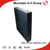 屋外ボードを広告する7500CD/Sqm P16 LED