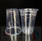 Taza plástica disponible del claro del animal doméstico 16oz de la venta caliente con la impresión de encargo de la insignia