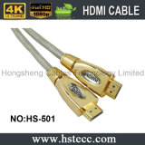 High Speed ​​HDMI Cable plaqué or 2.0V 1.4V pour LCD HDTV DVD et projecteur