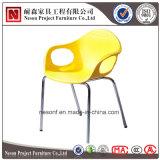 아BS 플라스틱 의자 쌓을수 있는 훈련 의자 (NS-PLC170.1)
