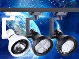 LED 35W黒いトラック照明