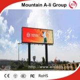 Cartelera de la exhibición de LED de la publicidad al aire libre de HD P8