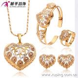 セットされる高品質の方法多色刷りの花嫁の宝石類(63005)