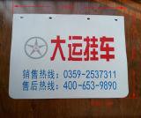 Изготовленный на заказ тележка вспомогательного оборудования автомобиля/щитки грязи Tralier/обвайзер автомобиля