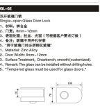 Gl-02 Doble-Abren el bloqueo de puerta de cristal