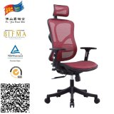 الصين منتوج يستورد كرسي تثبيت [إيكا] حديثة [أفّيس فورنيتثر] كرسي تثبيت
