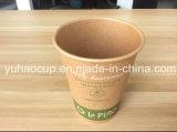 Бумажный стаканчик Yh-L139 двойного PE холодный выпивая