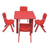 Vector y silla del cuarto de niños de cinco colores