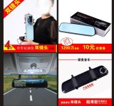 4 Channel Mobile DVR Car Recorder com GPS 4G WiFi Support 2tb + 128GB de armazenamento