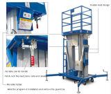 Цена по прейскуранту завода-изготовителя для платформы работы антенны алюминиевого сплава Двойн-Рангоута