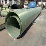 Tubo rellenado con arena del graduado FRP para el agua de aguas residuales