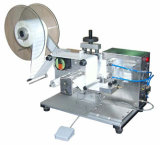 De etikettering van Machine voor Blikken (mm-120A)