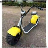 De elektrische Autoped rijdt de Extreme Elektrische Vouwbare Elektrische Autoped van de Autoped voor Volwassenen