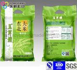 Sac stratifié de riz d'empaquetage en plastique de PA avec le trou de traitement