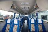 2017観光バス及びバスコーチ及び贅沢バスSlk6126D