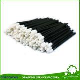 専門の構成のブラシセットのマスカラの細い棒の使い捨て可能なリップのブラシのペンの洗剤のリップ