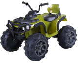 O melhor quadrilátero elétrico de venda dos miúdos ATV com de controle remoto