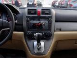 Android навигация автомобильного радиоприемника 8inch DVD GPS для Хонда CRV 2007 2008 2009 2010 2011