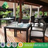 2017 옥외 가구 정원 가구는 등나무 테이블과 의자를 놓는다