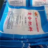 Мешок сплетенный PP для удобрения, животного питания, и еды Ingredents