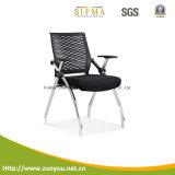 도매 가장 새로운 훈련 사무실 의자 (H633)