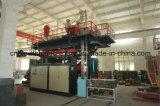 セリウムのフルオートマチックのHDPEタンクブロー形成機械