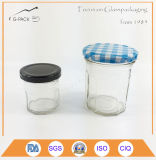 مجموعة من 2 زجاجيّة تشويش مرطبان مع يطبع معدن غطاء