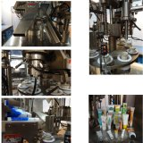 自動金属の管の詰物およびシーリング機械